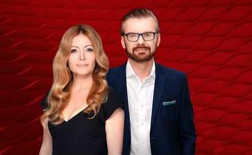 Одруження наосліп-5: смотреть 1 выпуск онлайн (эфир от 22.01.2019)