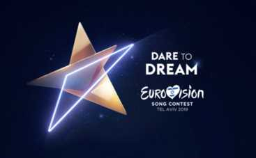 Кто поедет на «Евровидение-2019»: первые участники Нацотбора представили свои заявки