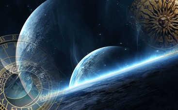 Лунный гороскоп на 23 января 2019 года для всех знаков Зодиака