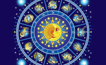 Гороскоп на 23 января 2019 для всех знаков Зодиака
