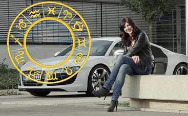 Автомобильный гороскоп на неделю с 28 января по 3 февраля 2019 года