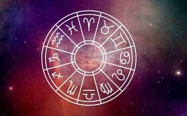 Лунный гороскоп на 28 января 2019 года для всех знаков Зодиака