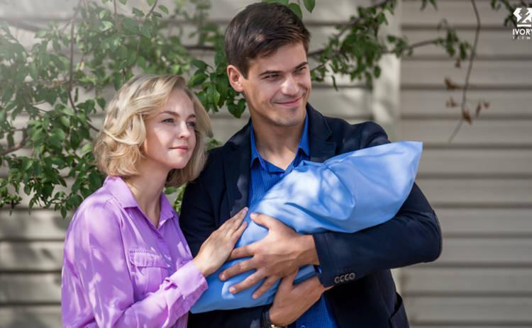Звезда сериала «Самый лучший муж» Алексей Яровенко: Я испытал большой стресс