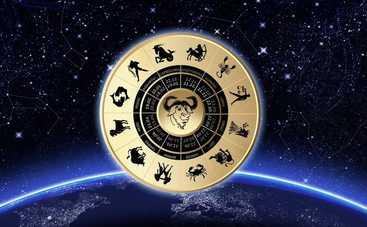 Гороскоп на 29 января 2019 для всех знаков Зодиака