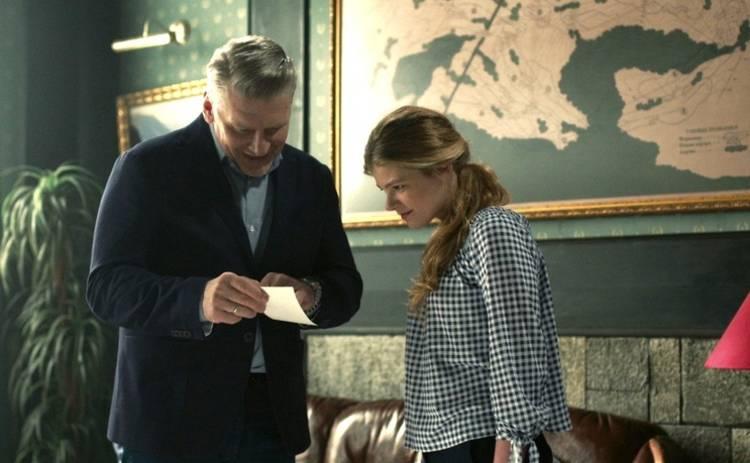Таємниці: смотреть 16 серию онлайн (эфир от 29.01.2019)