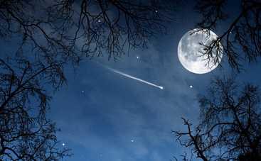 Лунный гороскоп на 30 января 2019 года для всех знаков Зодиака