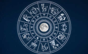 Гороскоп на 31 января 2019 для всех знаков Зодиака