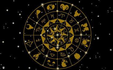 Гороскоп на 1 февраля 2019 для всех знаков Зодиака