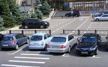 Как законно бороться с «героями парковки»: очень простой способ