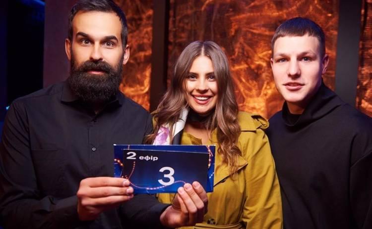 Смогут победить? Группа «KAZKA» представила песню для Нацотбора на «Евровидение-2019»