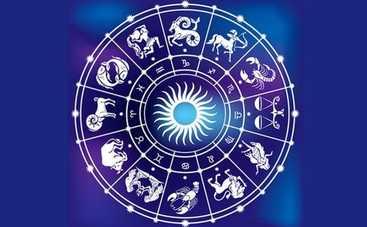Гороскоп на 2 февраля 2019 для всех знаков Зодиака