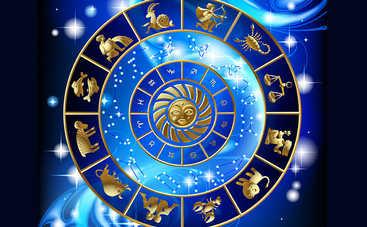 Гороскоп на 4 февраля 2019 для всех знаков Зодиака