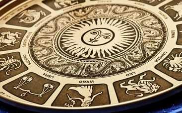 Гороскоп на 5 февраля 2019 для всех знаков Зодиака