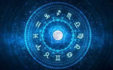 Гороскоп на 6 февраля 2019 для всех знаков Зодиака
