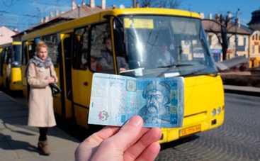 Как депутаты хотят наказывать водителей маршруток за отказ в бесплатном проезде