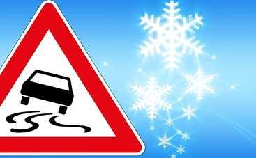 Чего нельзя делать водителю после оттепели в мороз: полезные советы