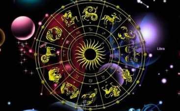 Гороскоп на 8 февраля 2019 для всех знаков Зодиака