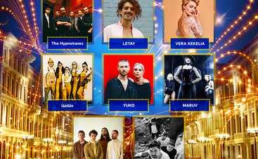 Евровидение-2019: результаты первого полуфинала Нацотбора