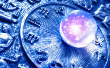 Лунный гороскоп на 13 февраля 2019 года для всех знаков Зодиака