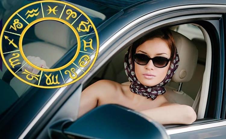 Автомобильный гороскоп на неделю с 18 по 24 февраля 2019 года