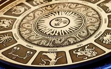 Гороскоп на 16 февраля 2019 для всех знаков Зодиака