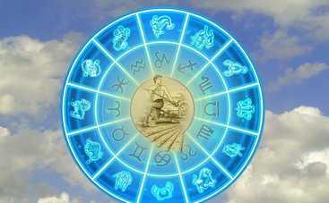 Лунный гороскоп на 18 февраля 2019 года для всех знаков Зодиака