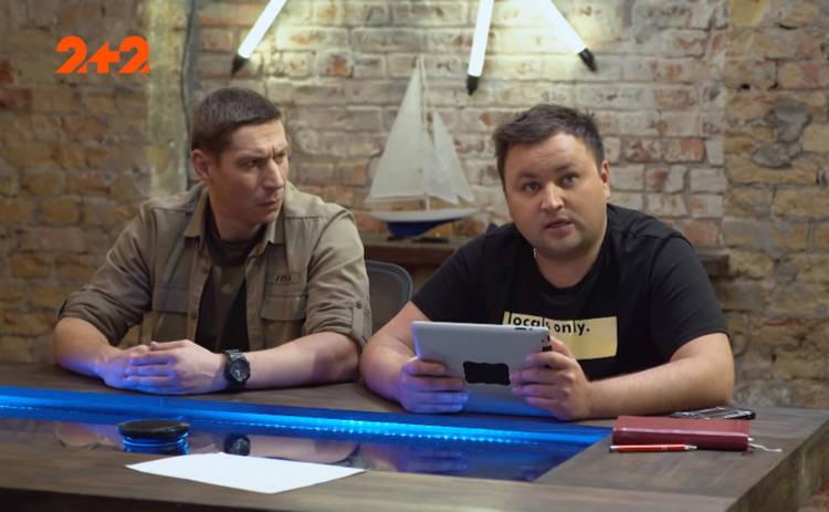 Опер по вызову-4: смотреть 12 серию онлайн (эфир от 21.02.2019)
