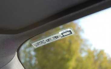 Радиочастотные метки на авто: нововведение от МВД