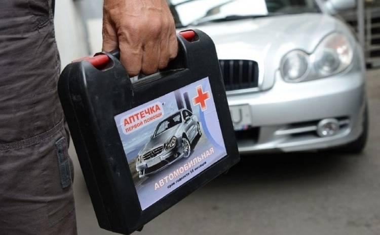 Автомобильная аптечка: что может поменяться в 2019 году