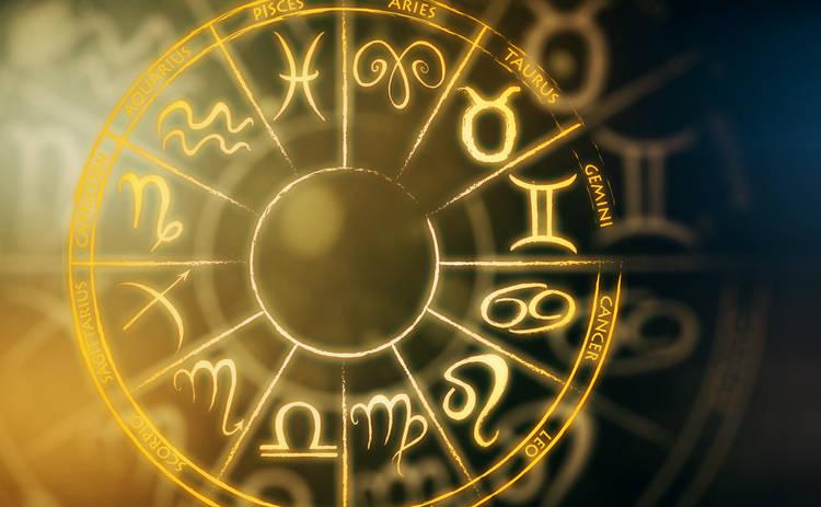 Гороскоп на 23 февраля 2019 для всех знаков Зодиака