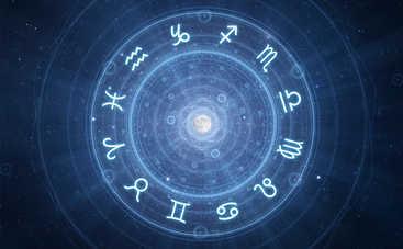 Гороскоп на 24 февраля 2019 для всех знаков Зодиака