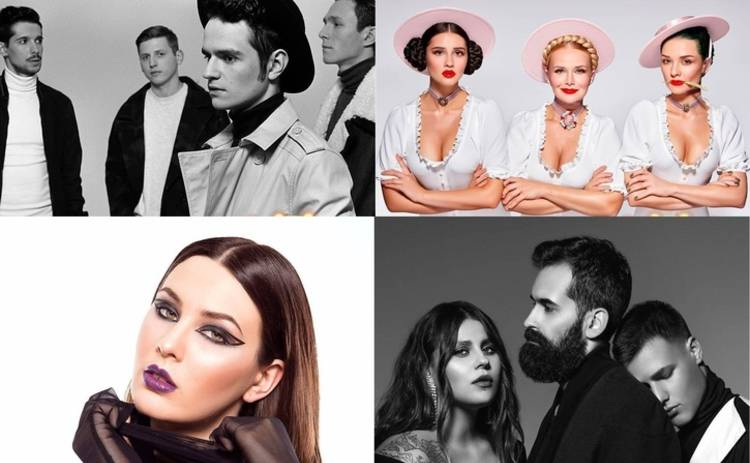 Евровидение-2019: стало известно, кто будет представлять Украину на конкурсе