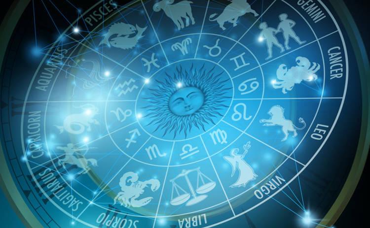 Гороскоп на 25 февраля 2019 для всех знаков Зодиака