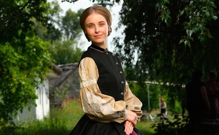 Звезда сериала «Крепостная» Анна Сагайдачная: Муж - мое главное успокоительное