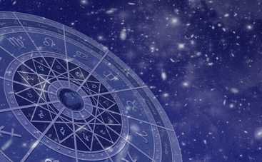 Гороскоп на 26 февраля 2019 для всех знаков Зодиака