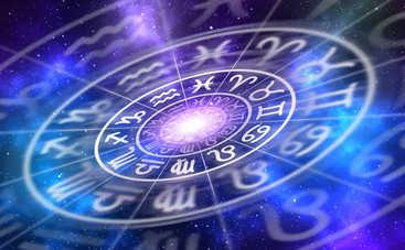 Гороскоп на 28 февраля 2019 для всех знаков Зодиака