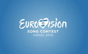 Еще два финалиста Нацотбора отказались представлять Украину на «Евровидении-2019»