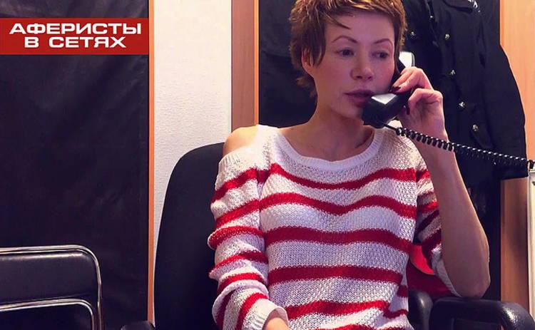 Аферисты в сетях-4: смотреть выпуск онлайн (эфир от 28.02.2019)