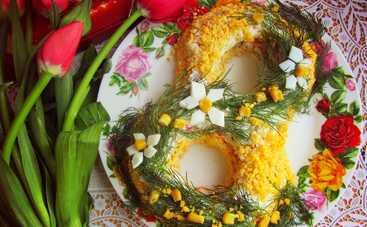 Салат «8 марта!» с тунцом и сыром (рецепт)