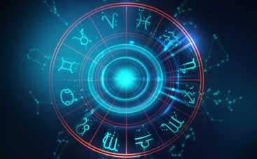 Гороскоп на неделю с 11 по 17 марта 2019 года для всех знаков Зодиака