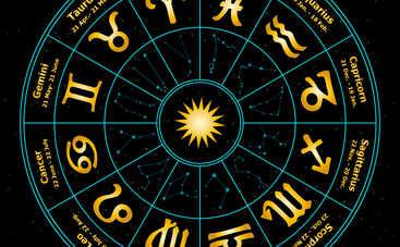 Гороскоп на 4 марта 2019 для всех знаков Зодиака