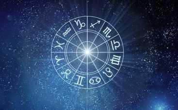 Гороскоп на 5 марта 2019 для всех знаков Зодиака
