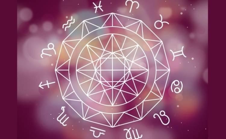 Гороскоп на 6 марта 2019 для всех знаков Зодиака