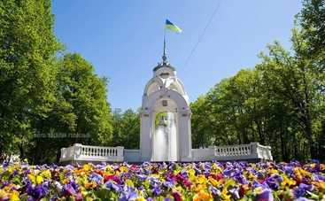 Куда пойти в Харькове: лучшие мероприятия марта 2019 года (афиша)