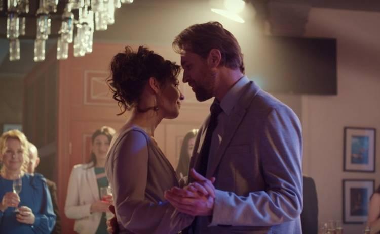 Тень любви 1-4 серии: смотреть онлайн эфир от 05.07.2021