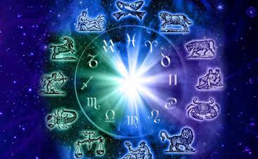 Гороскоп на неделю с 18 по 24 марта 2019 года для всех знаков Зодиака