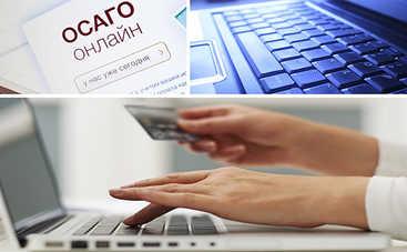 Электронные полиса ОСАГО: какие изменения готовят в Кабмине