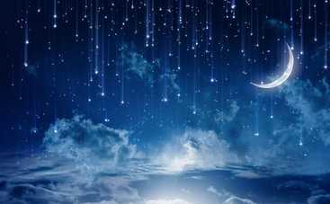 Лунный гороскоп на 14 марта 2019 года для всех знаков Зодиака
