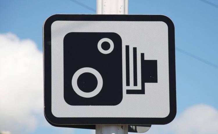 Сколько заплатят за фотофиксацию нарушений ПДД украинские водители