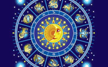 Гороскоп на 16 марта 2019 для всех знаков Зодиака